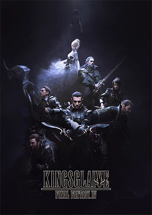 kingsglaive_final_fantasy_xv_main_key_visual-1
